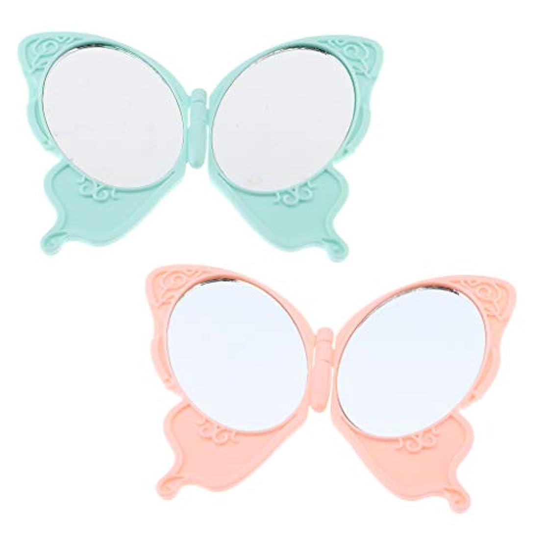 デンプシーフリル怠な2個 メイクアップミラー 蝶の形 折り畳み 化粧鏡 化粧品