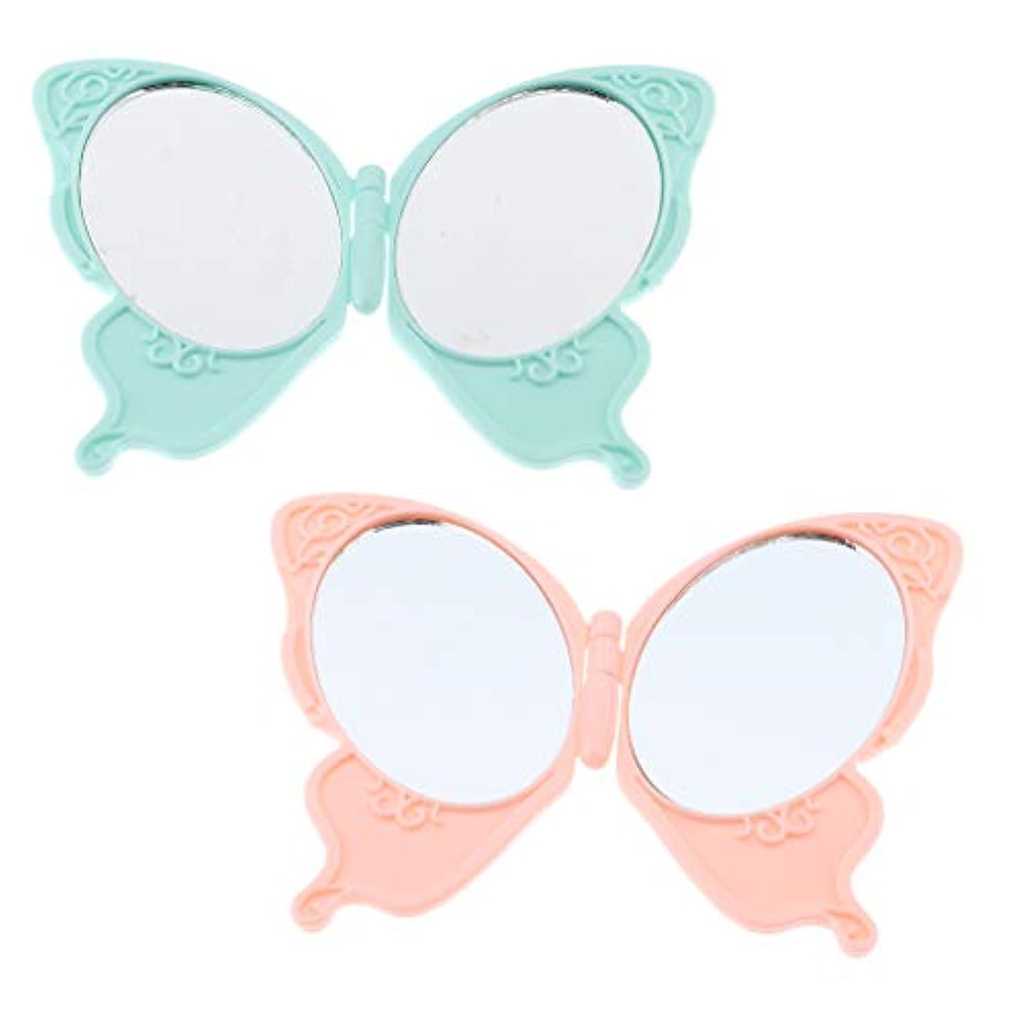 夏スペア薄暗い2個 メイクアップミラー 蝶の形 折り畳み 化粧鏡 化粧品