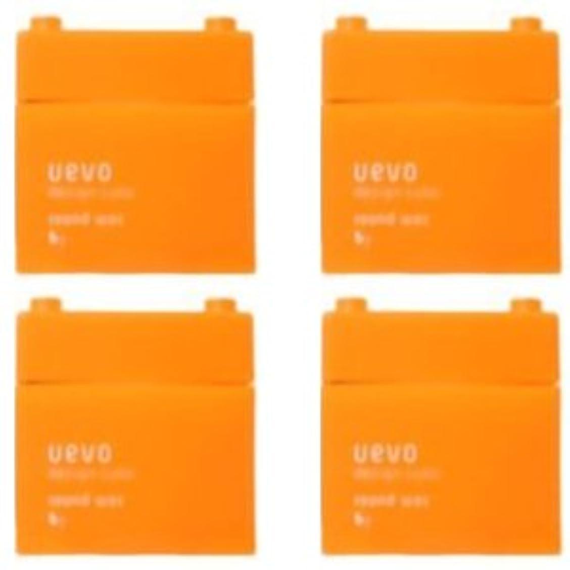 最高最小化するホバー【X4個セット】 デミ ウェーボ デザインキューブ ラウンドワックス 80g round wax DEMI uevo design cube
