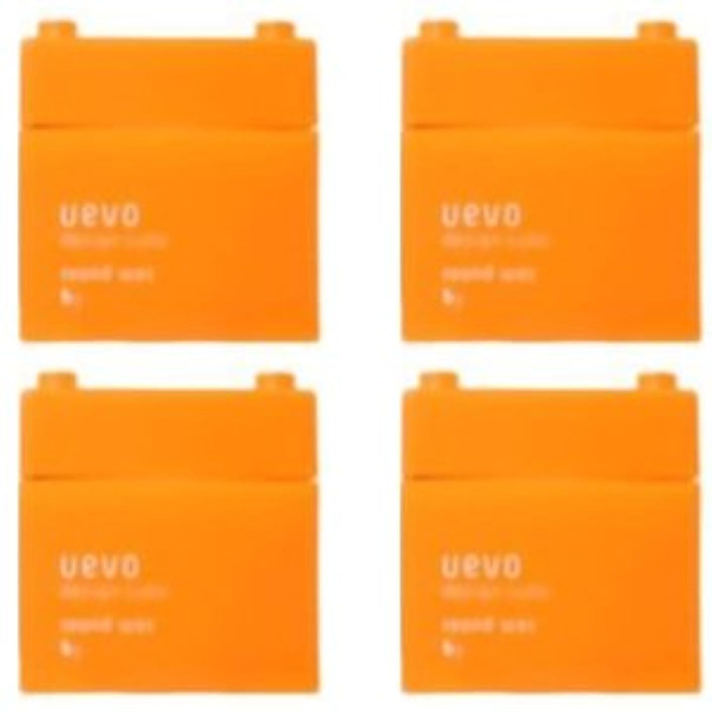 愛トラクターに【X4個セット】 デミ ウェーボ デザインキューブ ラウンドワックス 80g round wax DEMI uevo design cube
