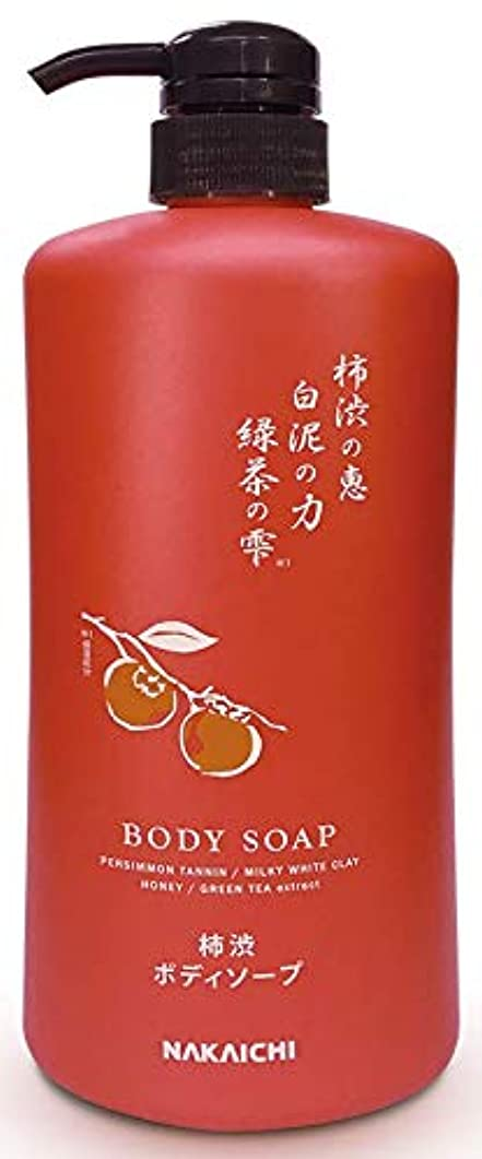 わずらわしいコメント電話に出る珠玉の泡 柿渋液体ボディソープ 600mL