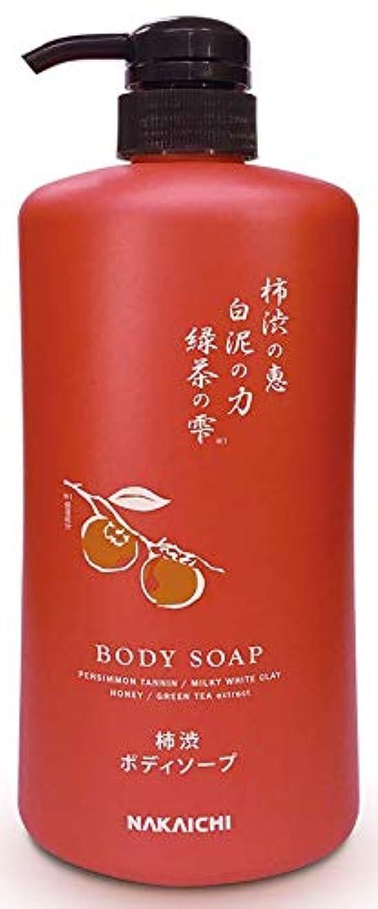 引っ張る飲食店粘着性珠玉の泡 柿渋液体ボディソープ 600mL