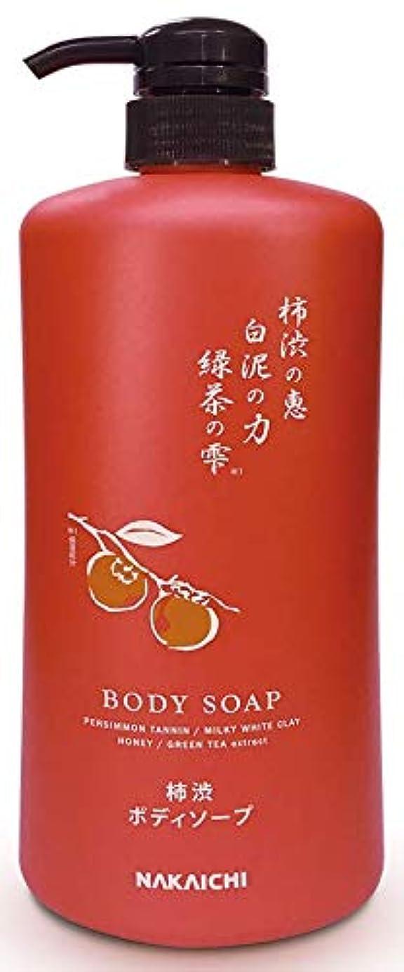 重なるワーディアンケース貸し手珠玉の泡 柿渋液体ボディソープ 600mL