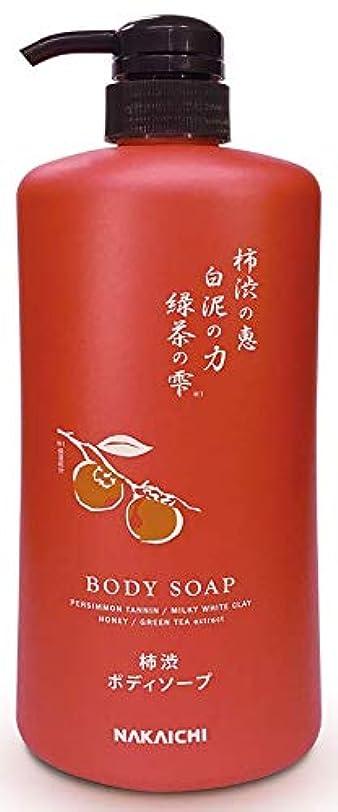 珠玉の泡 柿渋液体ボディソープ 600mL