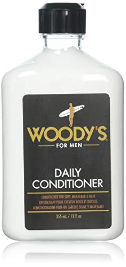 一時停止代わりにを立てるレジデンスWoody's Quality Grooming Daily Conditioner 355ml