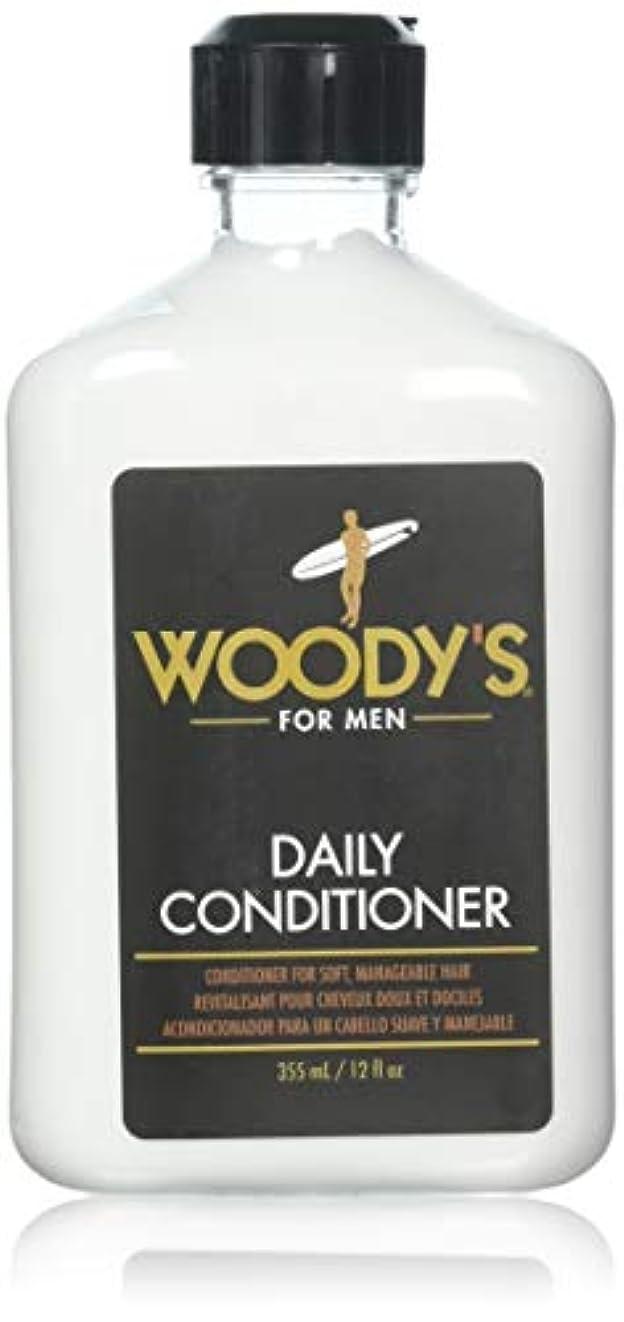 羊飼い補正暴力的なWoody's Quality Grooming Daily Conditioner 355ml
