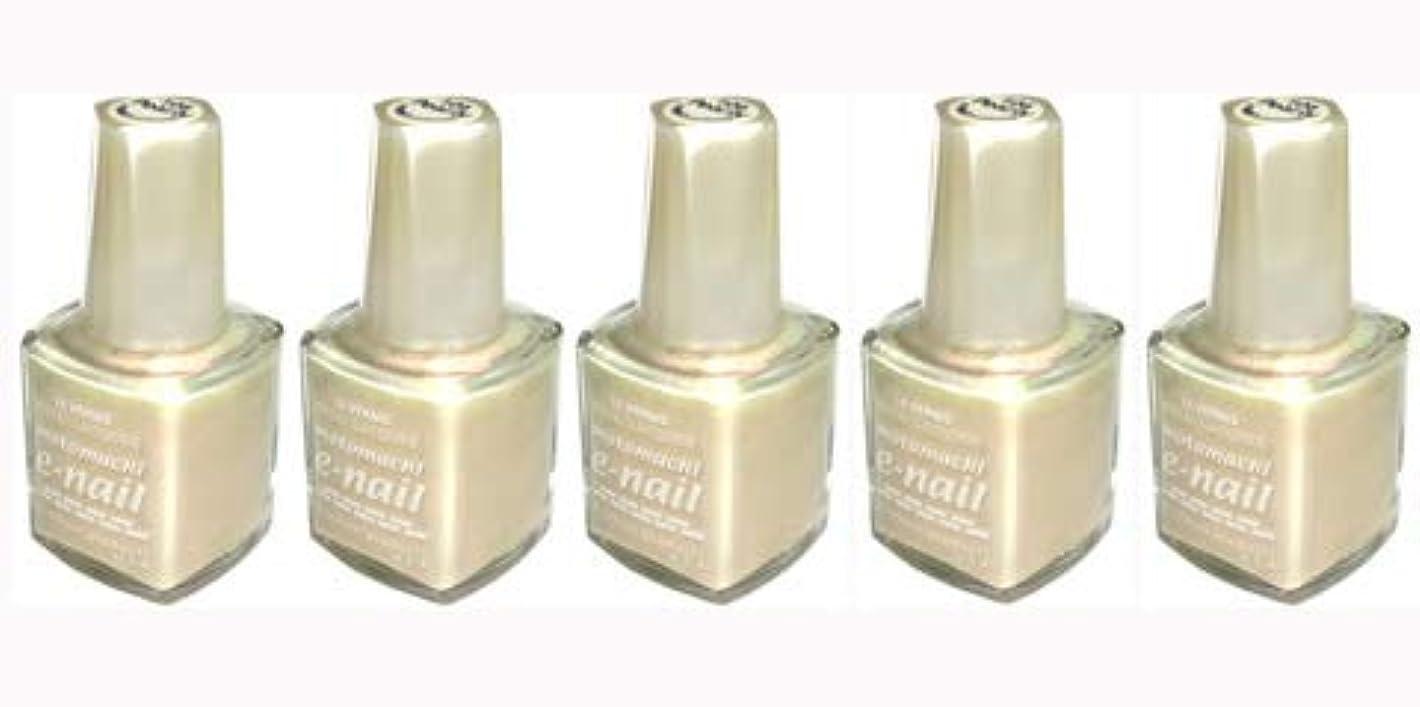 関連するネズミ保護e-nail ネイルラッカー #106 Pearly【5本???】