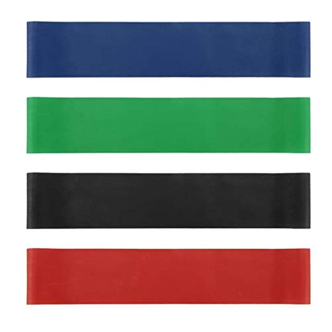 扱いやすい鉱石対称4本の伸縮性ゴム弾性ヨガベルトバンドプルロープ張力抵抗バンドループ強度のフィットネスヨガツール - レッド&ブルー&グリーン&ブラック