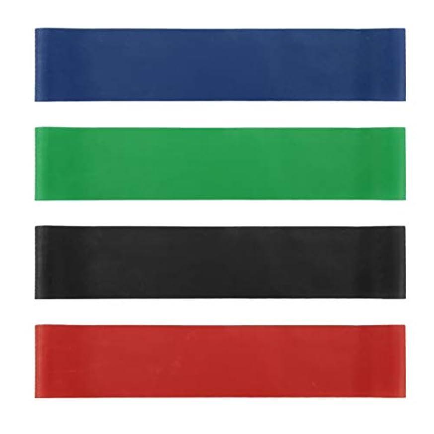 噂解体する水銀の4本の伸縮性ゴム弾性ヨガベルトバンドプルロープ張力抵抗バンドループ強度のフィットネスヨガツール - レッド&ブルー&グリーン&ブラック