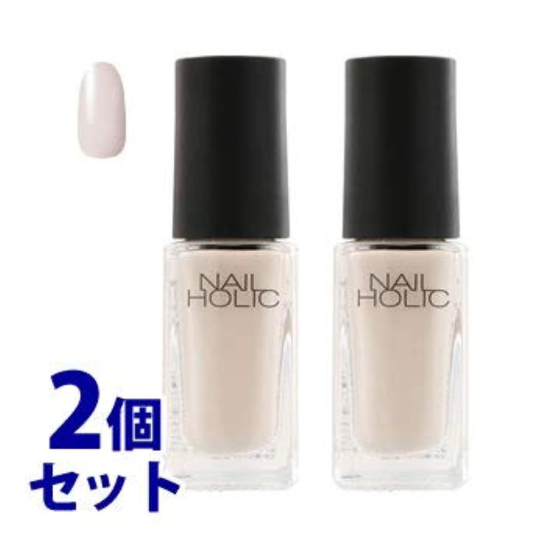 女の子魅惑するなめらかな《セット販売》 コーセー ネイルホリック WT015 (5mL)×2個セット ネイルカラー NAILHOLIC