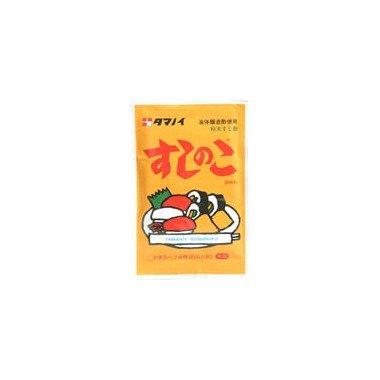 タマノイ酢 タマノイすしのこ 75gx3個パック