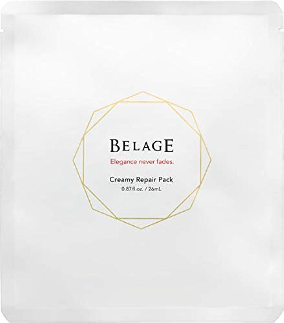 着飾るコンサルタントスリップシューズハリウッド化粧品 ベルアージュ クリーミーリペアパック ∞ 26ml×8枚