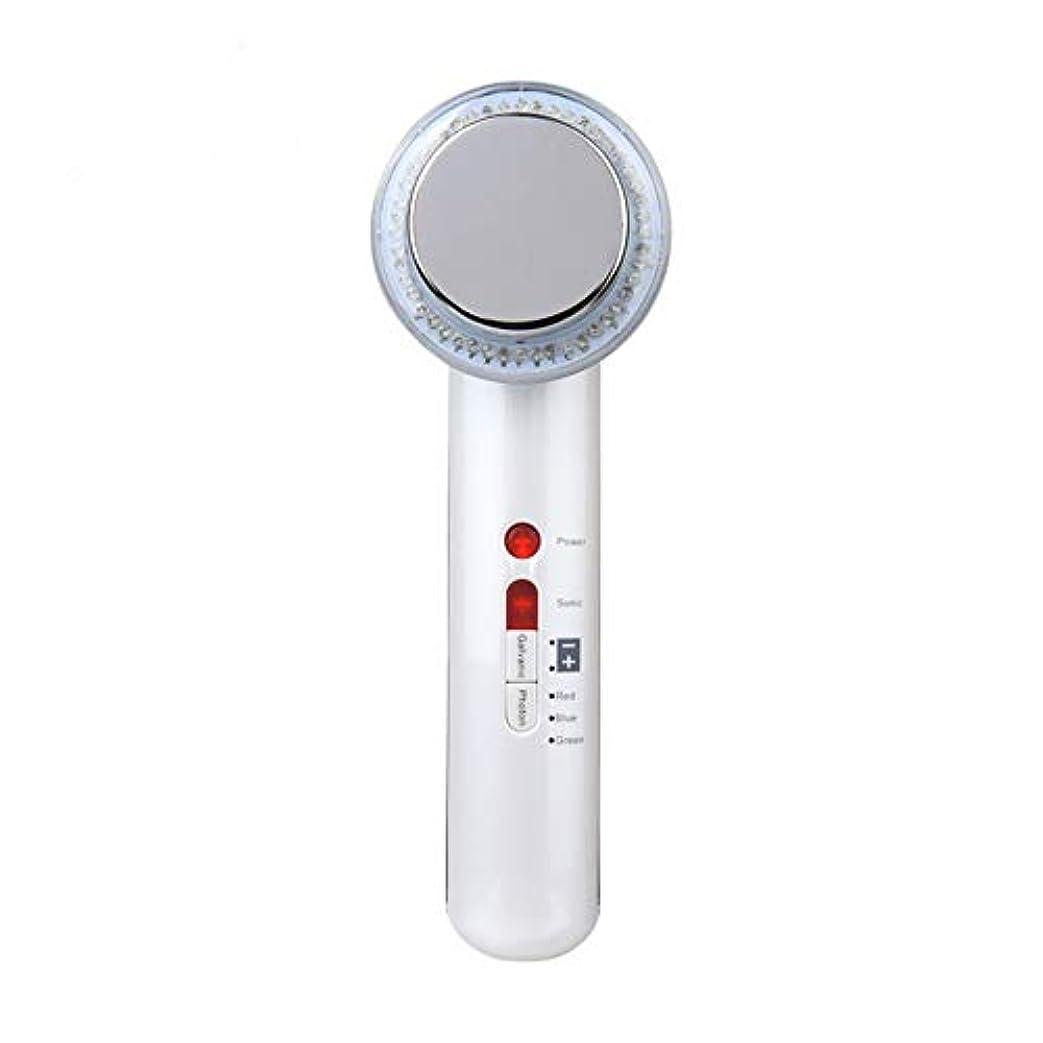 柱寄り添う憂鬱超音波美容器、高周波マスク機、7合1超音波赤外線LEDランプ及び6種類の顔ケア洗顔器、しわ除去、シワ防止、シワ防止
