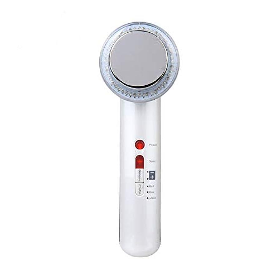 新しい意味過ち農村超音波美容器、高周波マスク機、7合1超音波赤外線LEDランプ及び6種類の顔ケア洗顔器、しわ除去、シワ防止、シワ防止