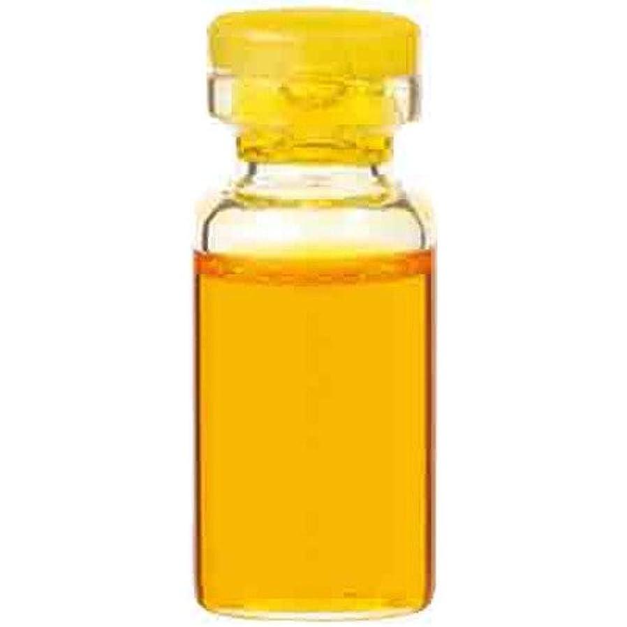 委員会開始ご注意生活の木 Herbal Life Organic オレンジスイート 10ml