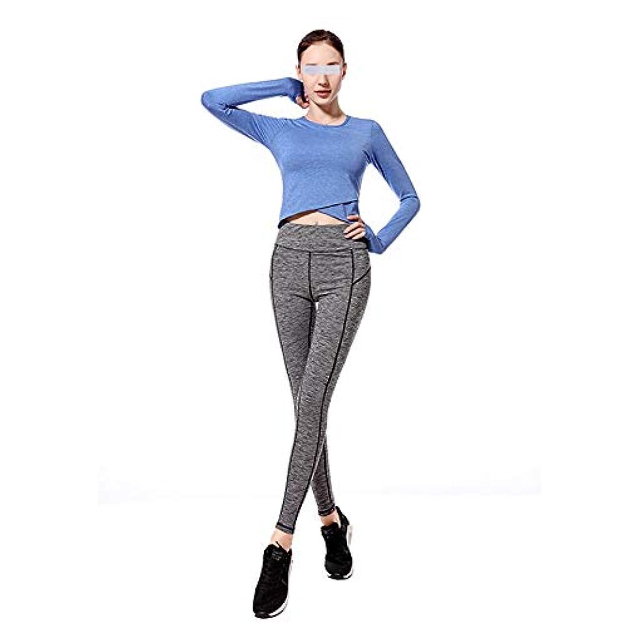 胆嚢スピーチ不愉快に女性用ヨガウェア オーメンの2スポーツウェアカジュアルなTシャツはズボンのフィットネストレーニングセットを実行しているジムヨガワークアウトの腰を突破します 快適な感触と優れた質感 (色 : Blue, Size : S)