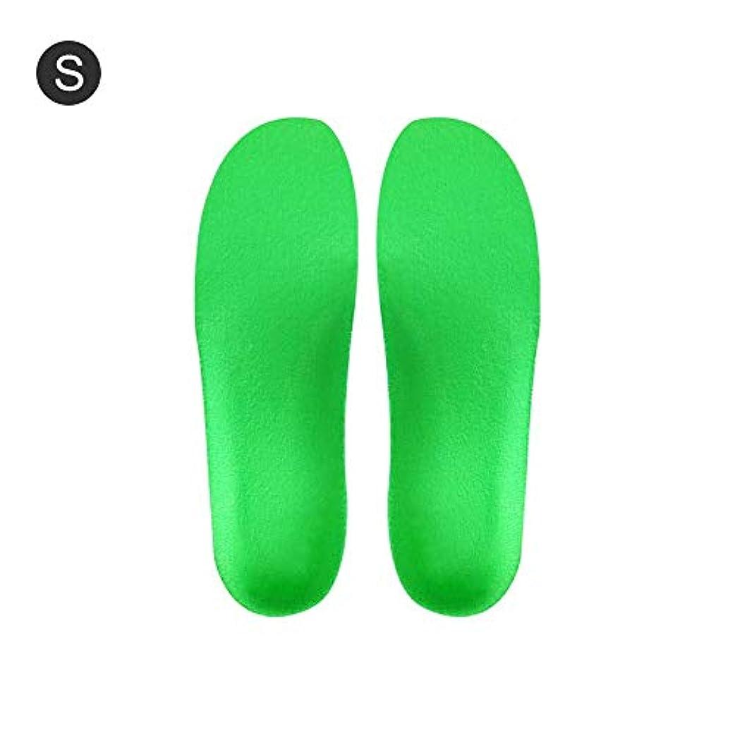 宝泣き叫ぶ推測convokeri 整形外科用インソール1対装具靴インサート汗吸収性通気性高アーチサポートインソール補正スポーツインソールパッド高弾性厚衝撃吸収