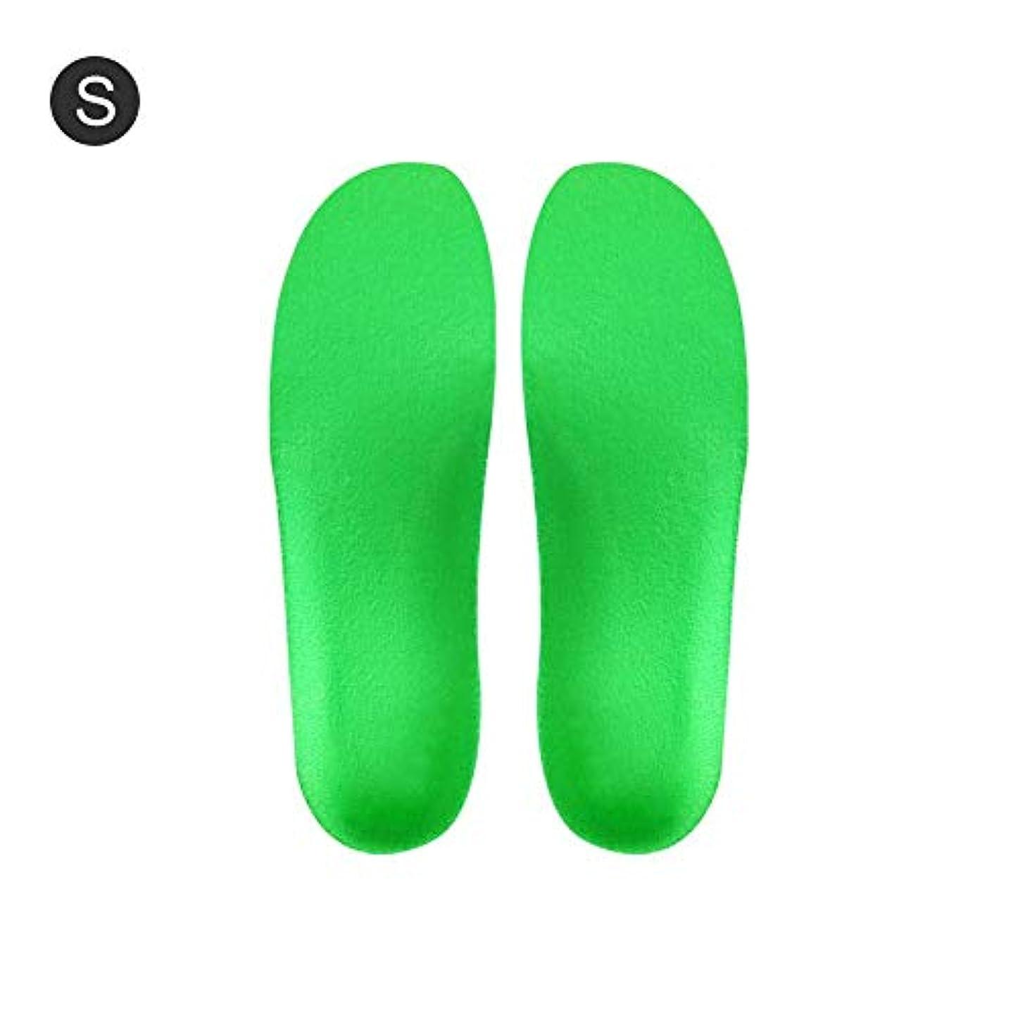 アロング半導体評判1ペ ア矯正靴挿入汗吸収性通気性の高い アーチサポートインソール 修正スポーツインソール パッド インソール 扁平足 アーチサポーター 3Ð立体型 中敷きクッション 衝撃吸収 アーチ型 - グリーン&ブラック