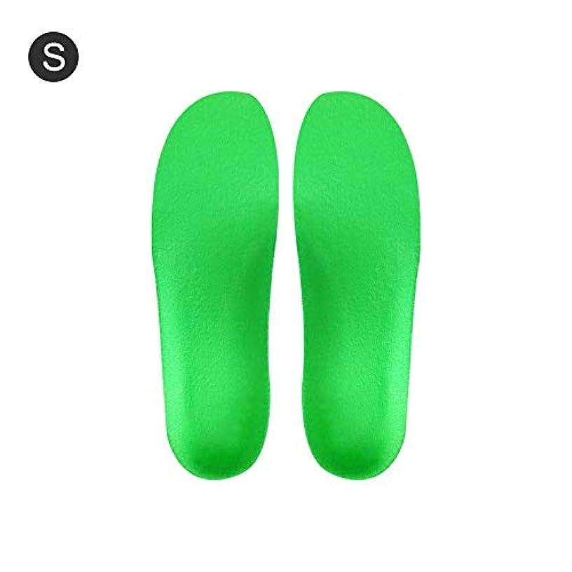 かび臭い並外れて計算可能インソール扁平足 アーチサポート アーチサポートインソール 矯正靴 クッション 人間工学 防臭 挿入汗吸収性 足底筋膜炎 O脚X脚矯正 衝撃吸収 スポーツ 立ち仕事に適応