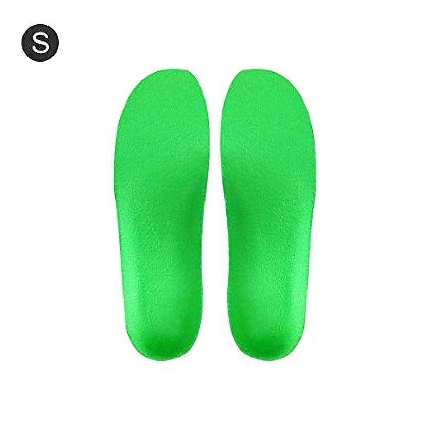 称賛悪党カンガルーconvokeri 整形外科用インソール1対装具靴インサート汗吸収性通気性高アーチサポートインソール補正スポーツインソールパッド高弾性厚衝撃吸収