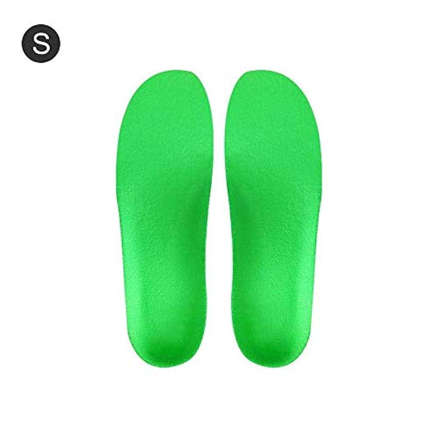 州捕虜オフセットconvokeri 整形外科用インソール1対装具靴インサート汗吸収性通気性高アーチサポートインソール補正スポーツインソールパッド高弾性厚衝撃吸収