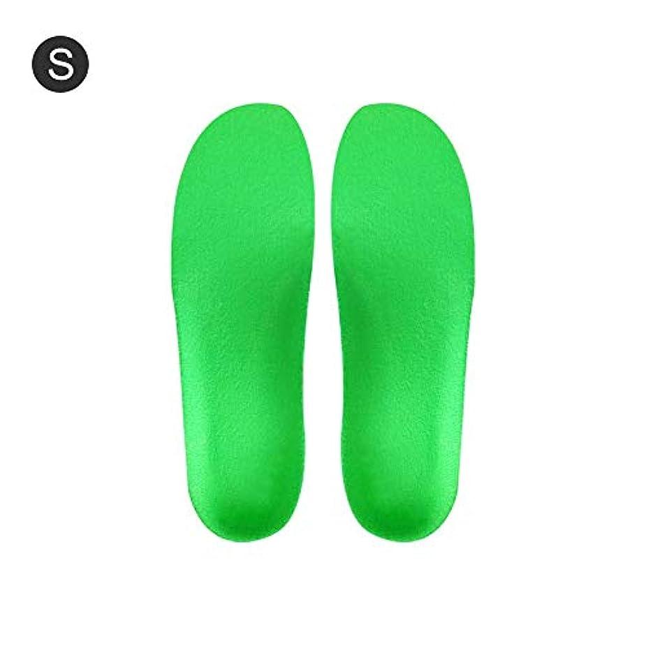 シャーロックホームズ倍増ちなみにconvokeri 整形外科用インソール1対装具靴インサート汗吸収性通気性高アーチサポートインソール補正スポーツインソールパッド高弾性厚衝撃吸収