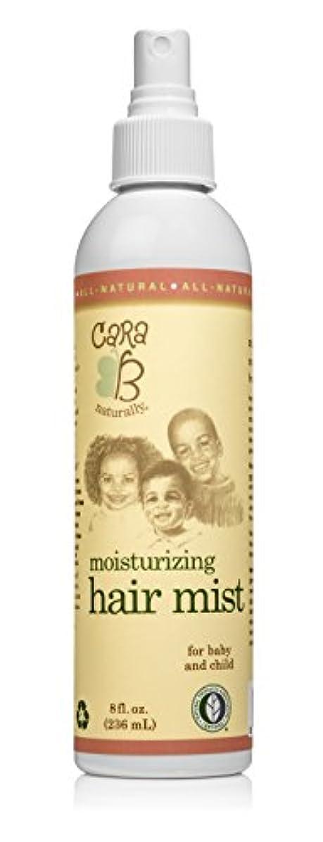可決思春期刃CARA B Naturally Moisturizing Hair Mist by CARA B Naturally