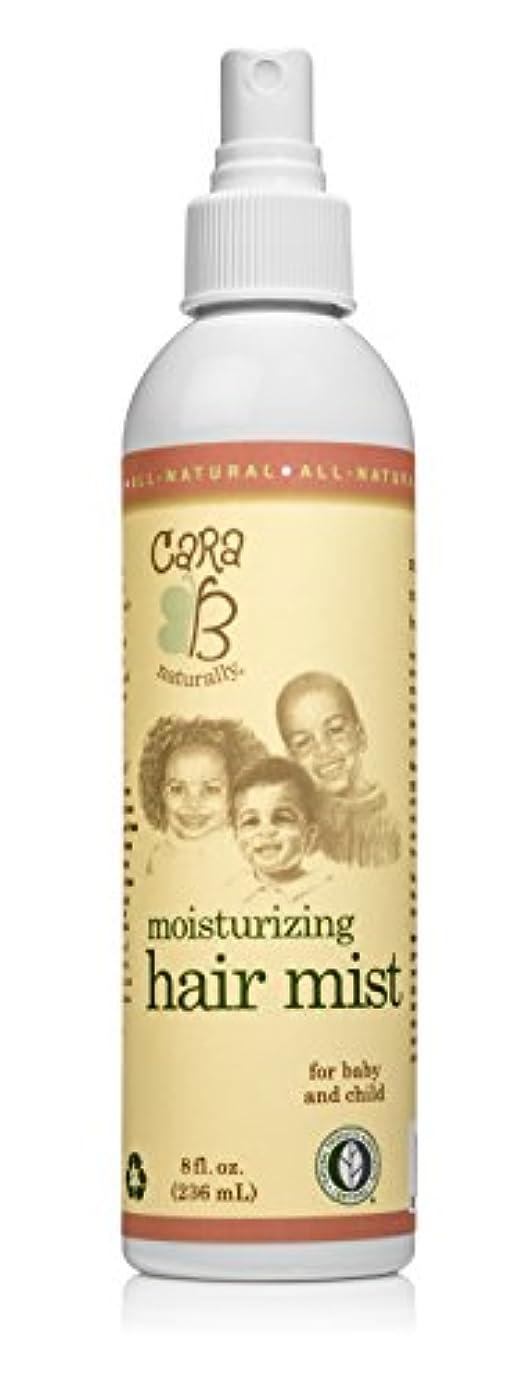 とギャンブル解くCARA B Naturally Moisturizing Hair Mist by CARA B Naturally