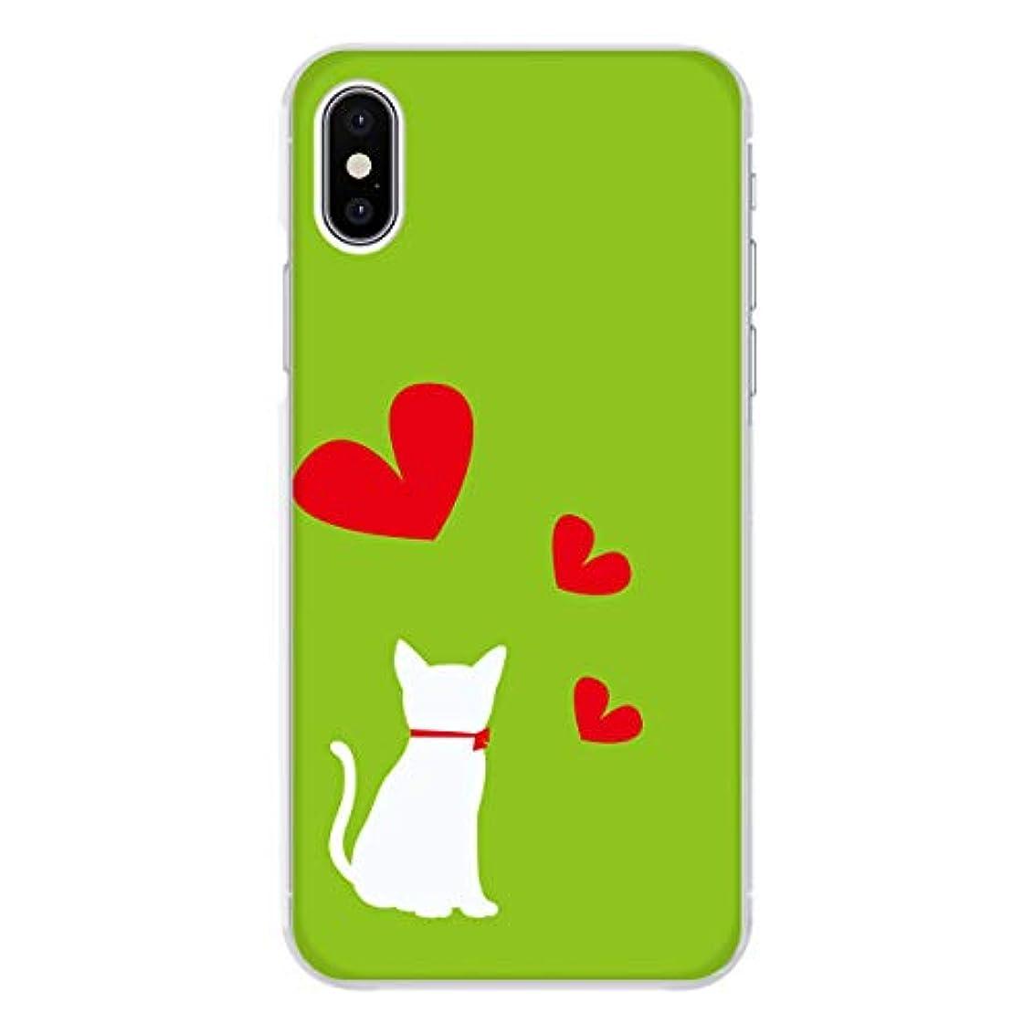 四半期エゴイズムバインドXperia Z4 SO-03G クリア ケース 薄型 スマホケース スマホカバー sc515(D) 猫 ねこ ネコ キャット ハート エクスペリア スマートフォン スマートホン 携帯 ケース エクスペリアZ4 ハード プラ ポリカボネイト スマフォ カバー