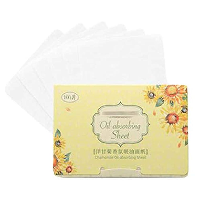 羽咽頭生息地顔のためのカモミール女性ポータブルあぶらとり紙、300枚