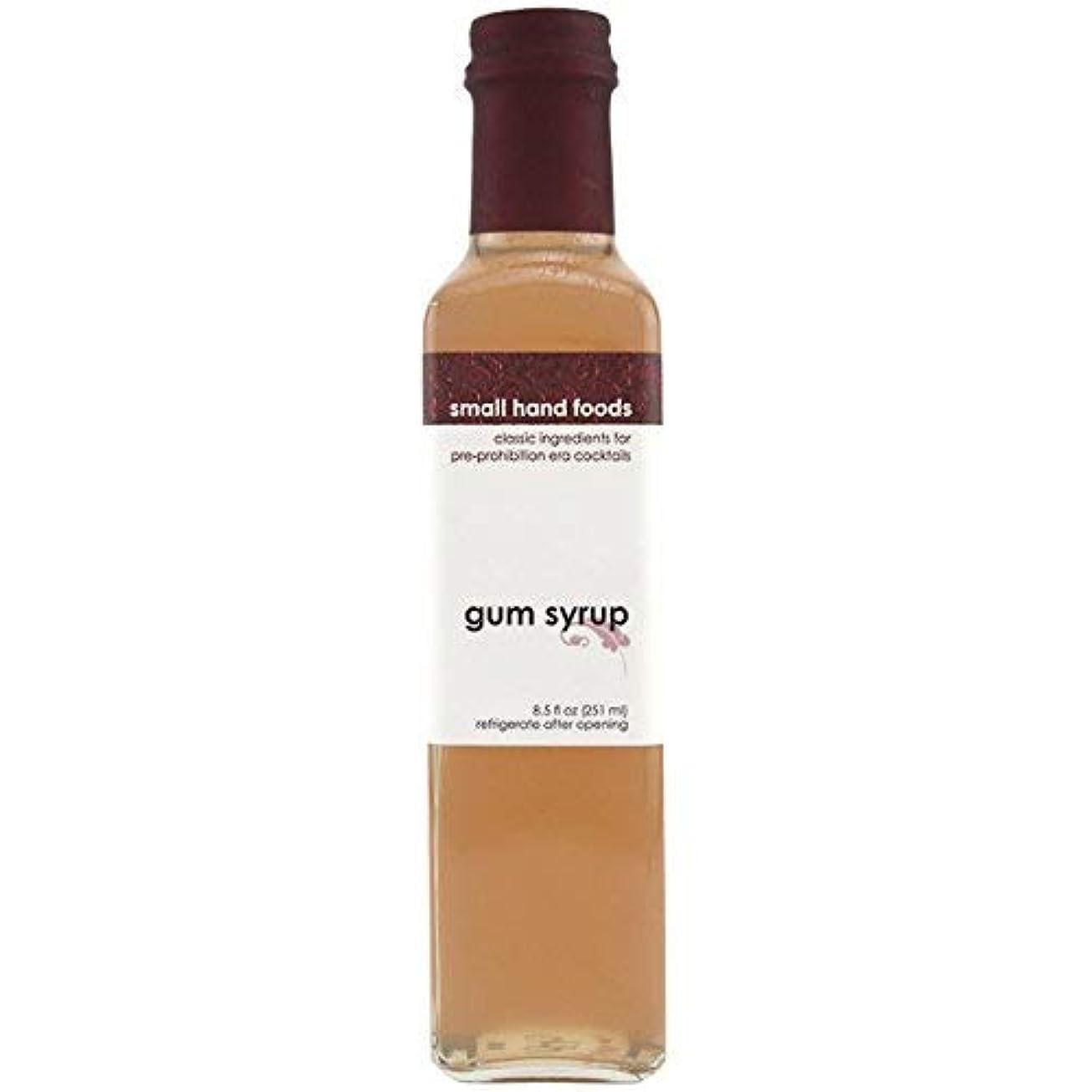 フォアマン制限する確執Small Hand Foods Gum Syrup 8.5oz. [並行輸入品]
