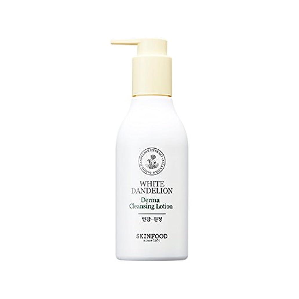 怖い引き出し気性Skinfood/White Dandelion Derma Cleansing Lotion/ホワイトタンポポダーマクレンジングローション/200ml [並行輸入品]