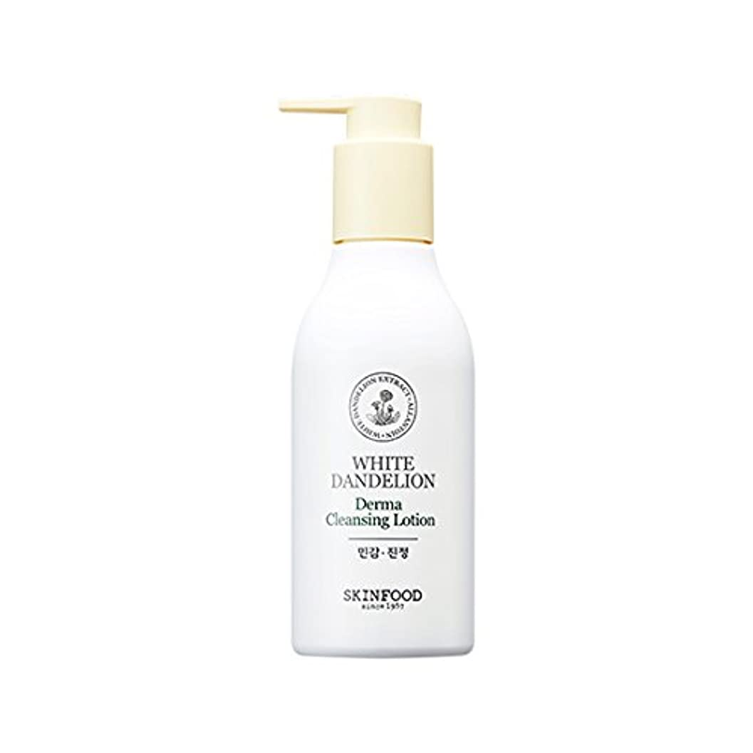 コンプライアンス混合したタイピストSkinfood/White Dandelion Derma Cleansing Lotion/ホワイトタンポポダーマクレンジングローション/200ml [並行輸入品]