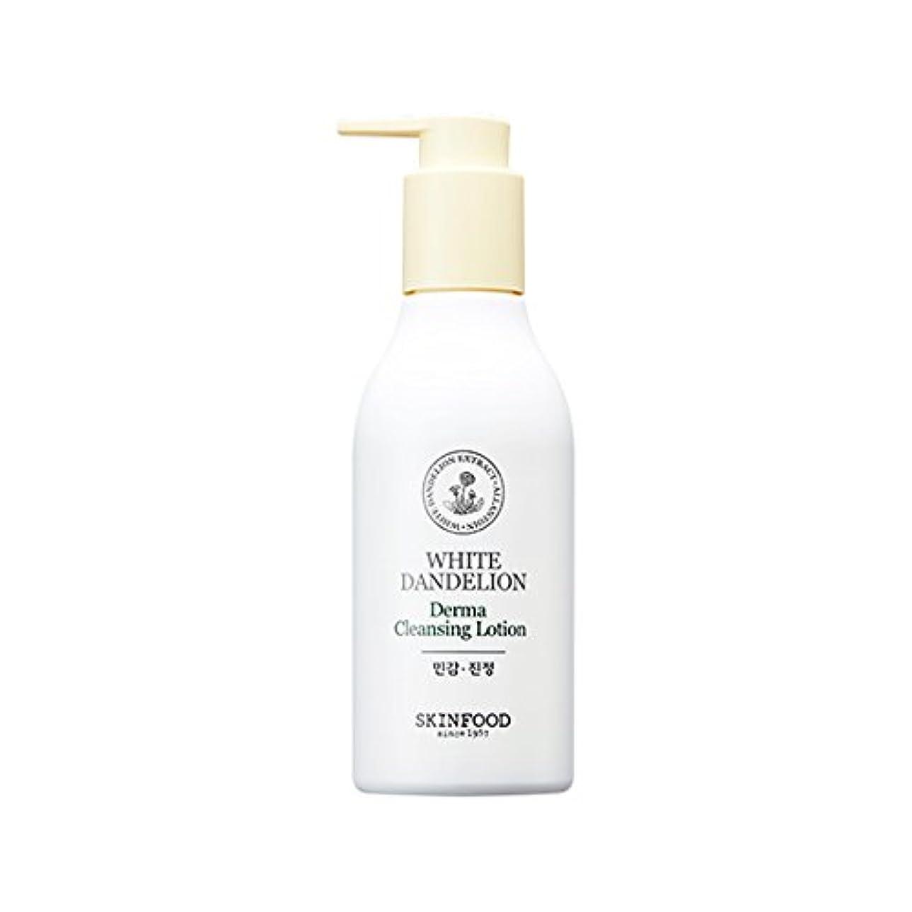 額オーバードロー農村Skinfood/White Dandelion Derma Cleansing Lotion/ホワイトタンポポダーマクレンジングローション/200ml