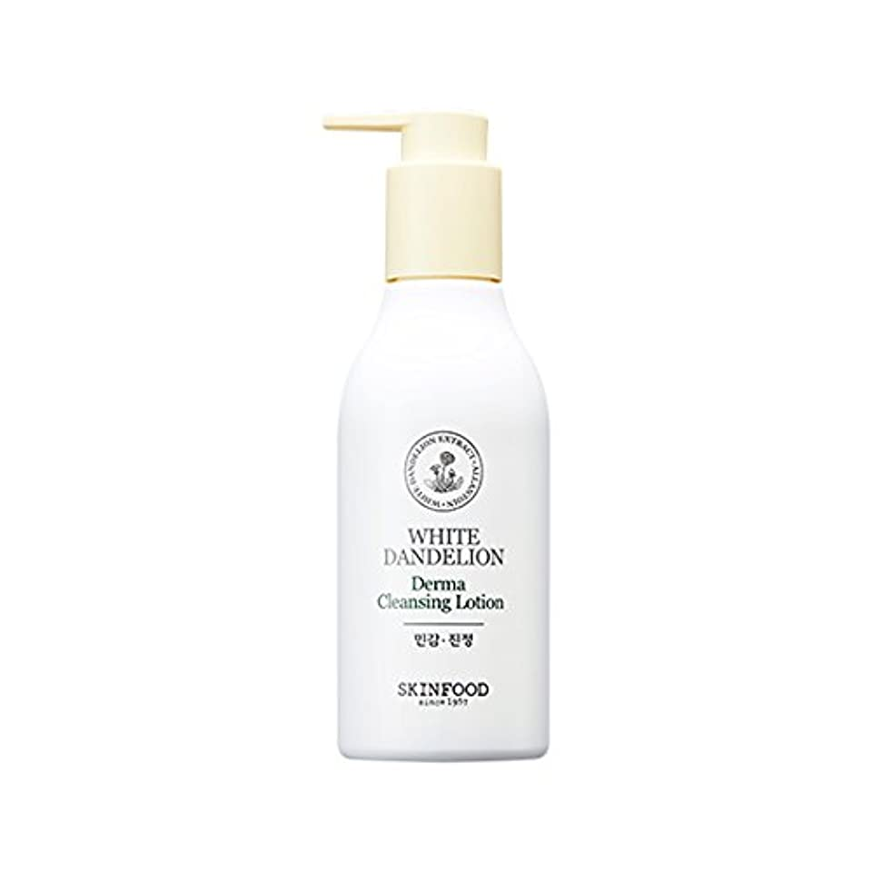 ソケットバンケット電気のSkinfood/White Dandelion Derma Cleansing Lotion/ホワイトタンポポダーマクレンジングローション/200ml [並行輸入品]