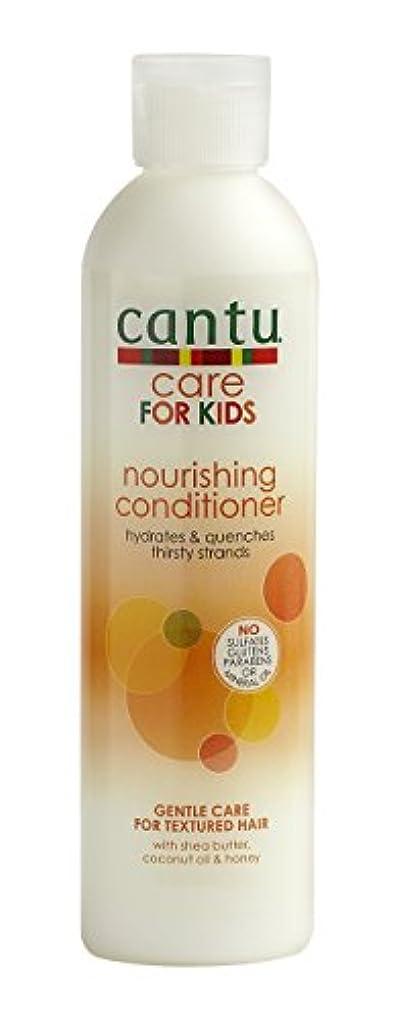 生責任危険Cantu Care for Kids Nourishing Conditioner, 8 fl oz