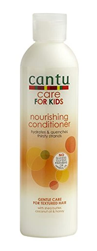 開発正気美徳Cantu Care for Kids Nourishing Conditioner, 8 fl oz