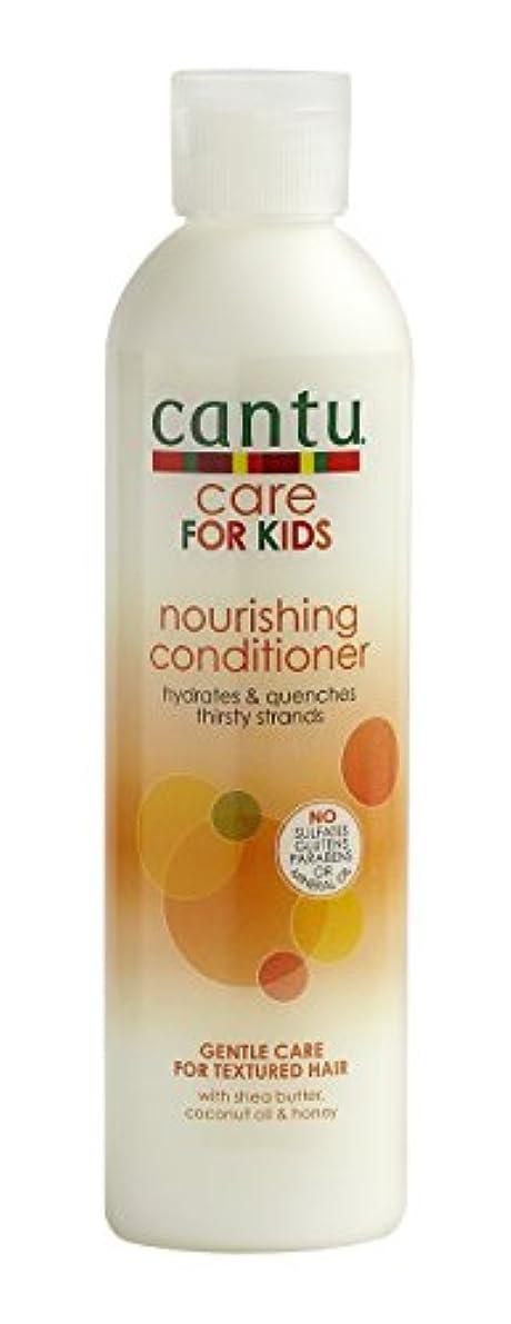 粒輸送浸食Cantu Care for Kids Nourishing Conditioner, 8 fl oz