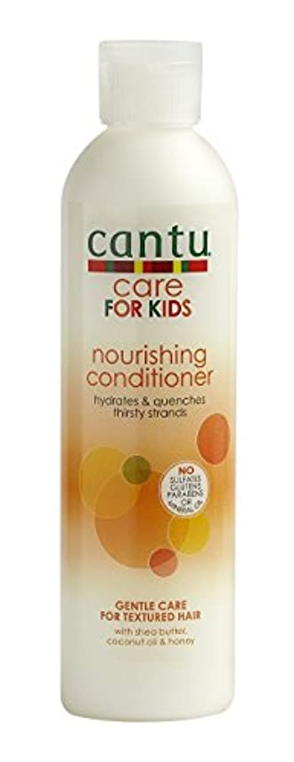 慣習時系列呼びかけるCantu Care for Kids Nourishing Conditioner, 8 fl oz