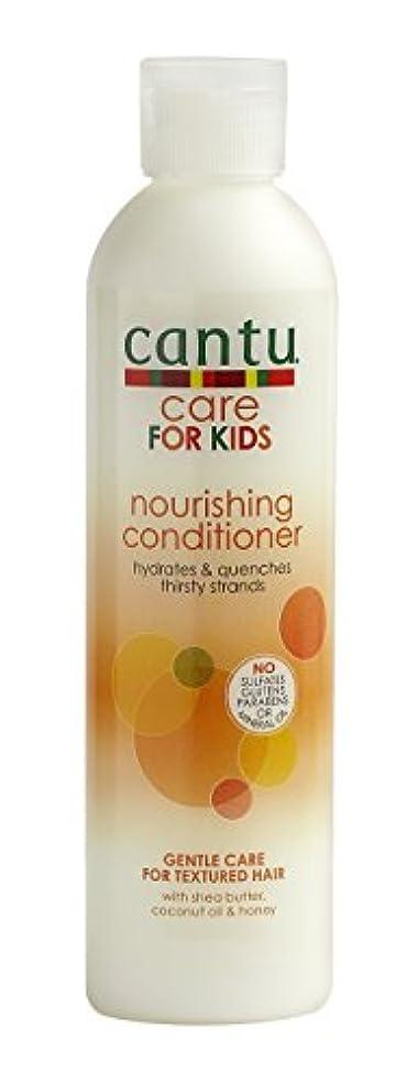 二年生女王さようならCantu Care for Kids Nourishing Conditioner, 8 fl oz