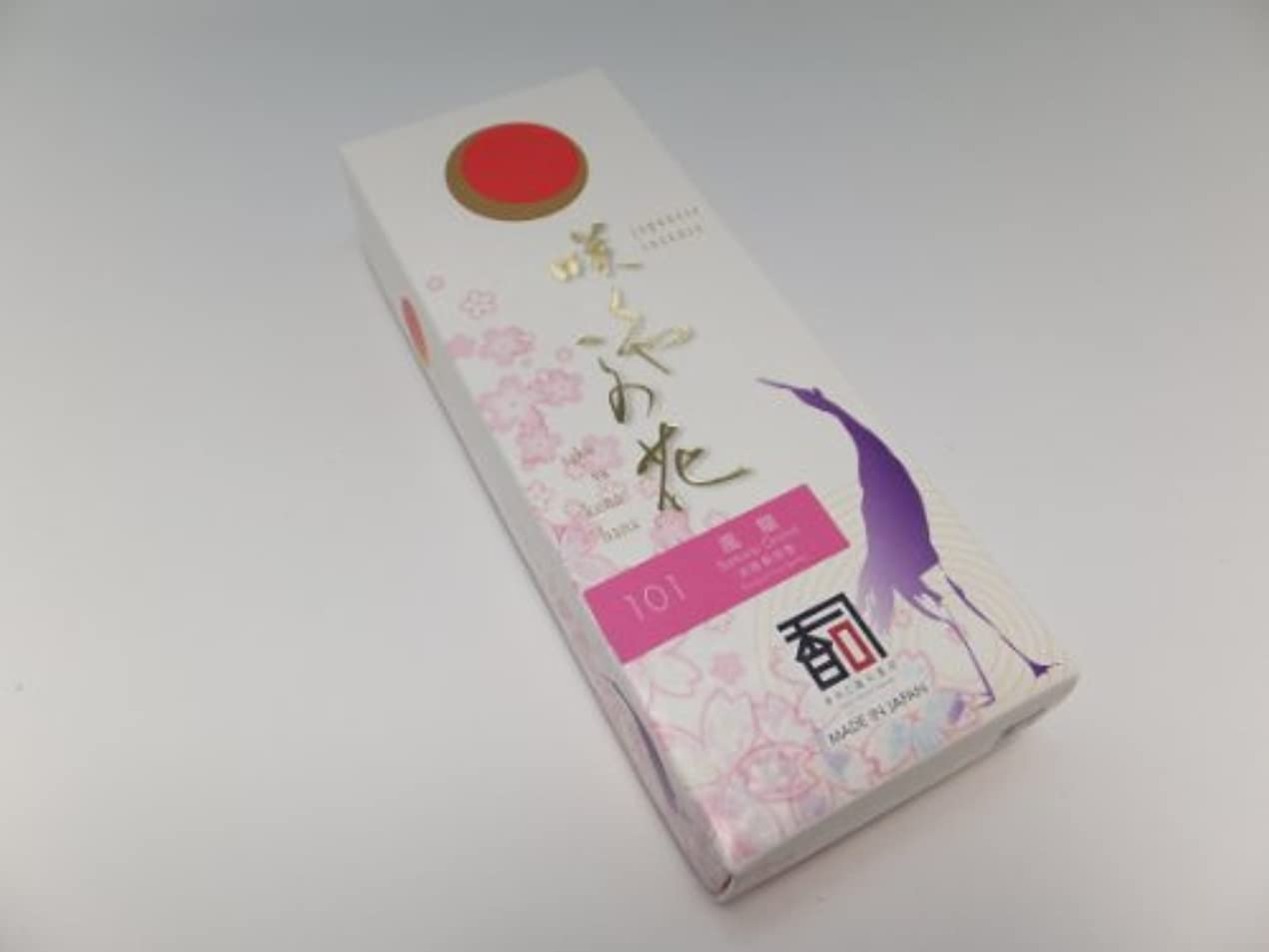 フリンジラベル運動する「あわじ島の香司」 日本の香りシリーズ  [咲くや この花] 【101】 風蘭 (煙少)