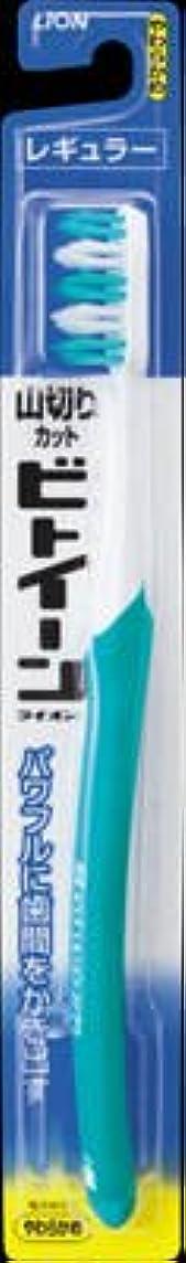 資格管理味わうライオン ビトイーンライオン レギュラー やわらかめ×180点セット (4903301142706)