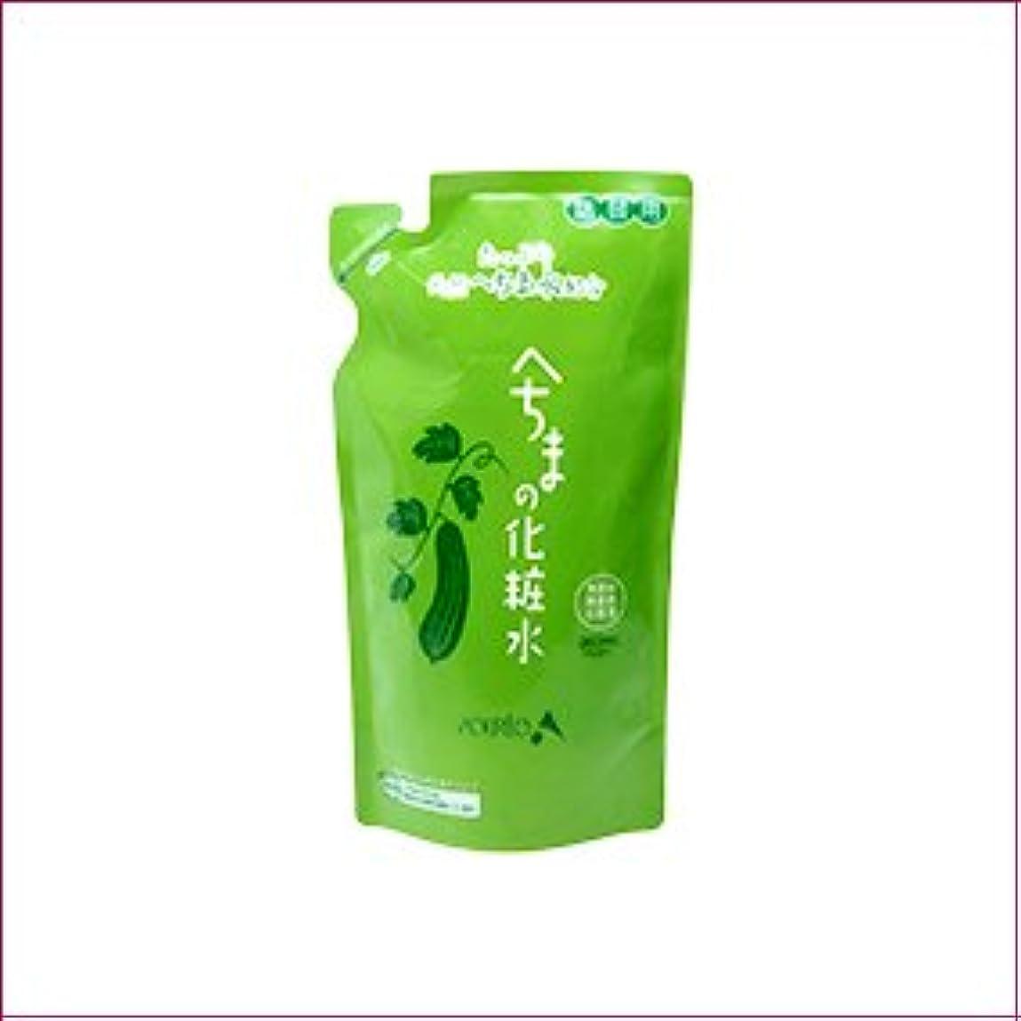 プレビュー減らす食事ポルトA たっぷり天然へちま水配合スキンローション H(詰替用)