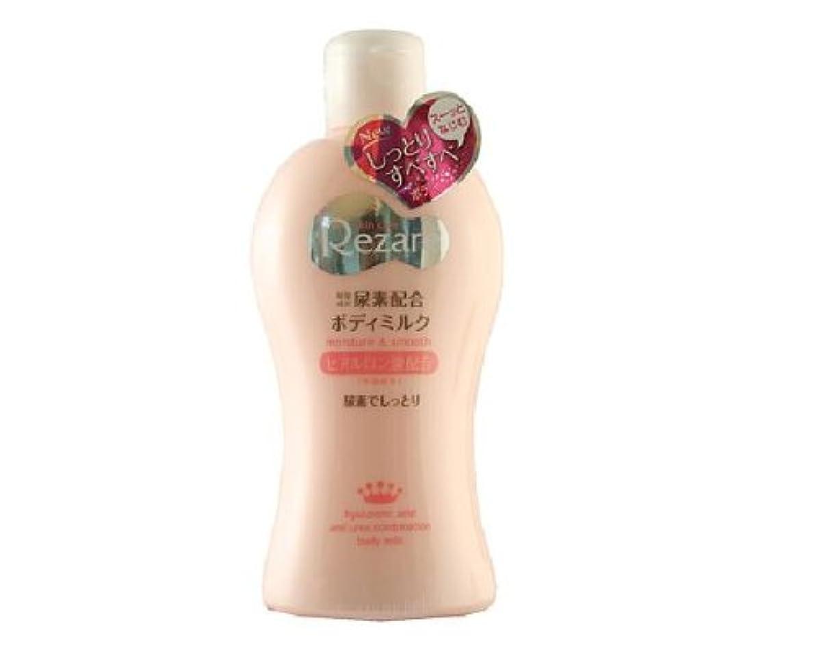 尊敬するチャーター主観的レザレ ボディミルク(H) 尿素配合ボディ用乳液 230g