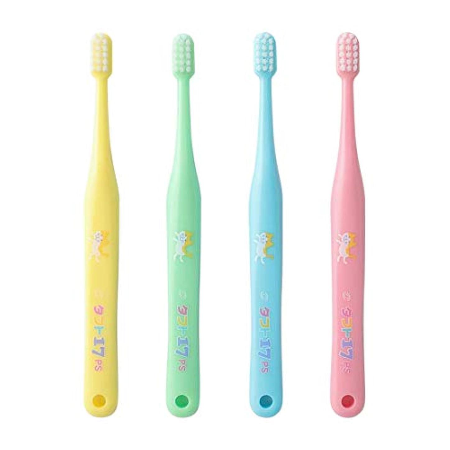 過ちポイントねばねばオーラルケア タフト17歯ブラシ (プレミアムソフト) ×10本