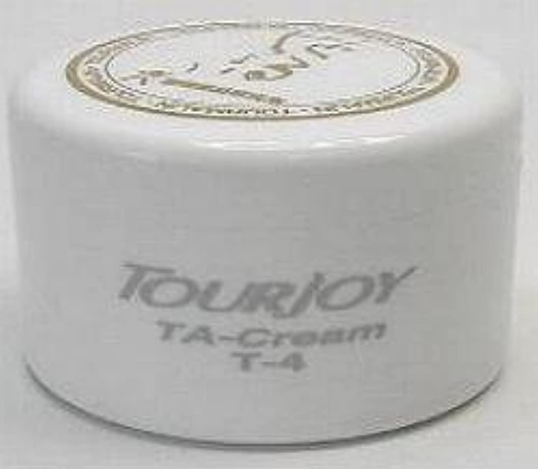 アウトドア共同選択氷あのトルマリンが化粧品に!「TAクリームT-4」