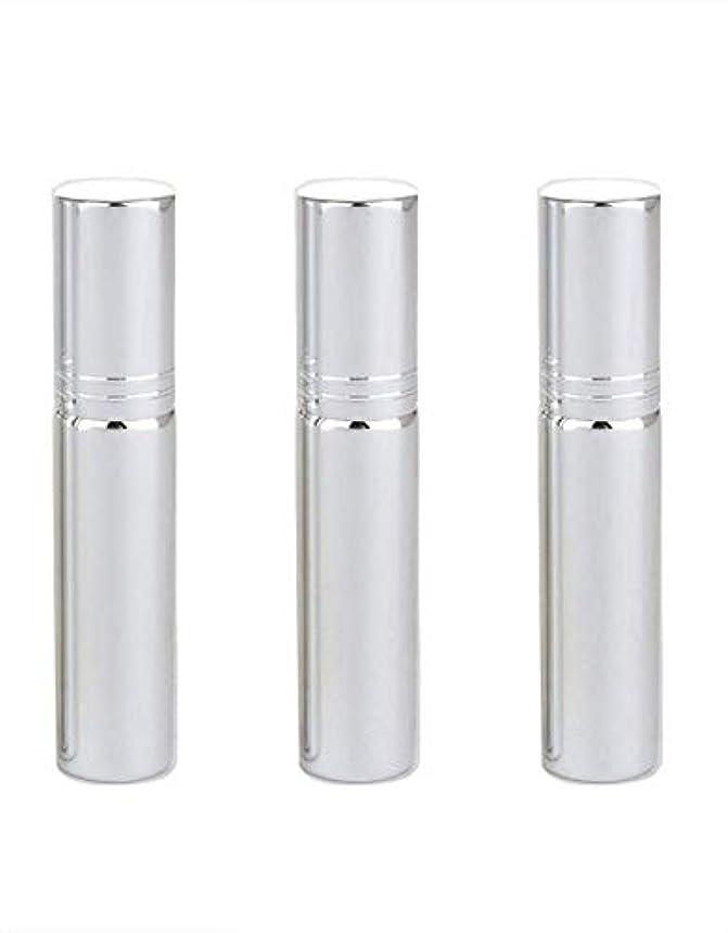 兄弟愛電池素晴らしさFlymylion アトマイザー グラスアトマイザー 香水ボトル スプレーボトル 詰め替え容器 旅行 漏れ防止 (銀メッキ)