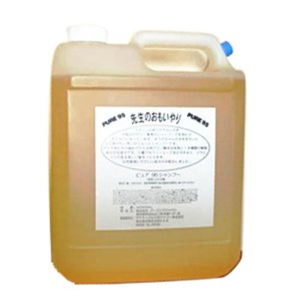 黄ばむ多年生抗生物質ピュア95 シャンプー 4000mL 4L 詰め替え 業務用