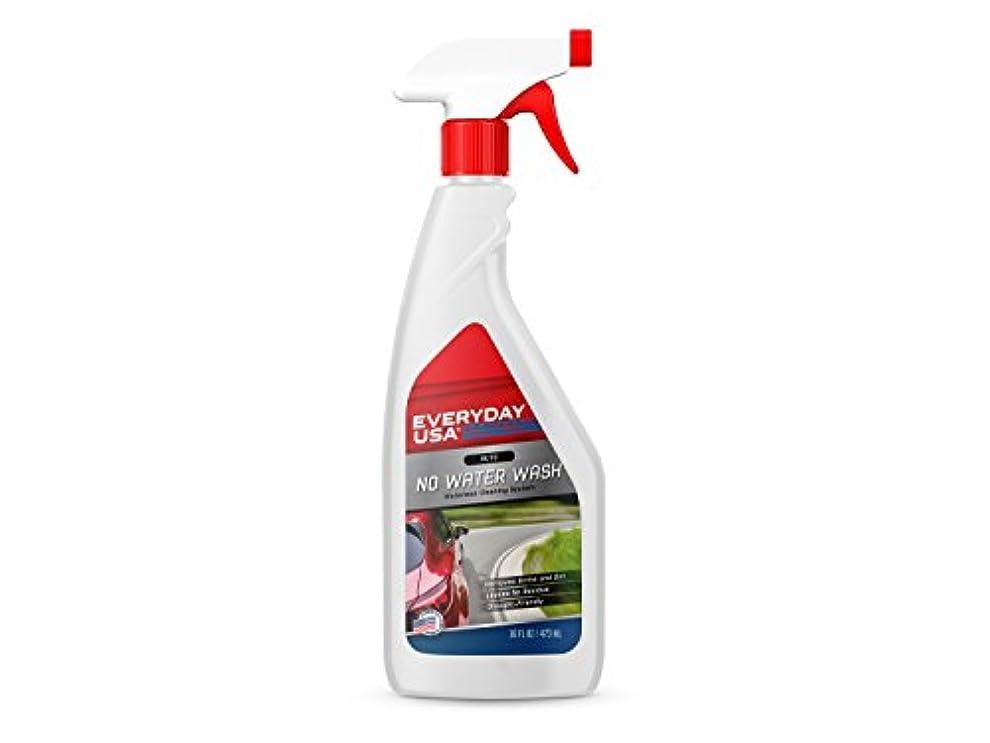遺産うまドアミラーWaterless Car Wash - Cleans and Protects Exterior