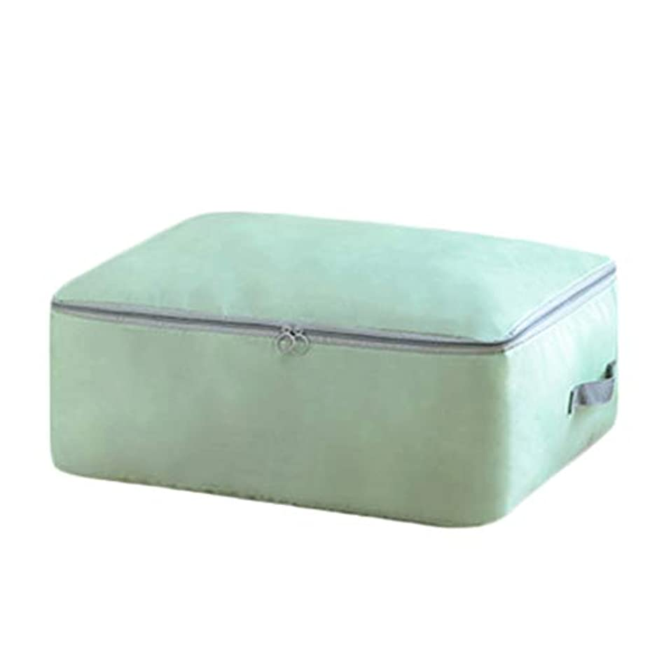 兄弟愛プレビュー陸軍防湿キルト収納袋衣類分類袋家庭用収納包装袋荷物パッケージ大収納袋折りたたみ収納袋 (色 : Light green, サイズ さいず : Xxl:70*50*30cm)